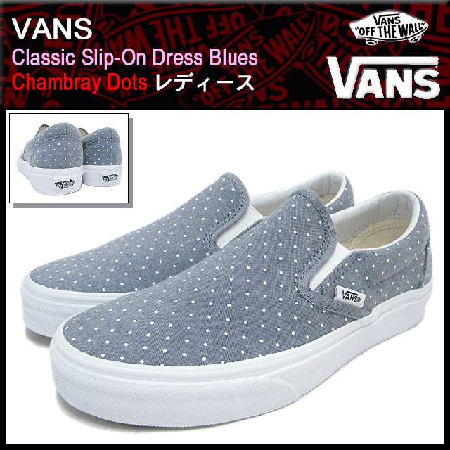vans for cheap prices