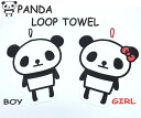Panda die cut shape loop towel