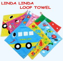 Linda Linda loop towel