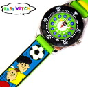 Babywatchdip zap children's watches
