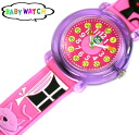 Babywatchdip zap children's watches