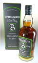 Springbank 15 years 700 ml single malt whisky 02P01Sep13