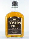 Boston Club, nobuhira unblended 640 ml