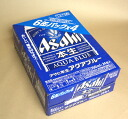 350 ml of Asahi Jataka aqua blue case *24 can