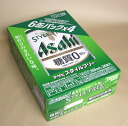 Asahi-style free case 350 ml x 24 cans 02P01Sep13