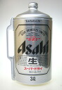 Asahi super dry mini keg aluminum 3000 ml 3 l