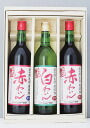 Chateau Katsunuma no addition wine set 720 ml *3 (for ※ order product, the arrival takes time.) TY)