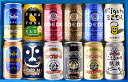 ★競宴 gift set of the competition for craft beer drink dream