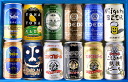 競宴 gift set of the competition for 2014 gift craft beer drinks dream