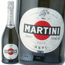 Martini Asti Spumante 750 ml