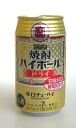 One case of 350 ml of Takara shochu high boldface rye hot Chu-Hi *24 can