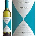 Angelo Gaya Vista Mare [2011] former Italy white wine
