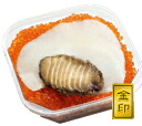 Eiichi seal production direct from rikuzen-gem of the sea abalone shark fin salmon assortment makeup boxed frozen shipping 650 g