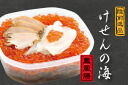 Eiichi Phoenix meal production direct from rikuzen-gem of the sea abalone shark fin salmon assortment makeup boxed frozen shipping 520 g