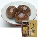 ■ production order natural chestnut honpo chestnut in syrup simmered with 1.1 kg solid amount of 600 g additive-free * can be ordered because the products are in stock take your time 1-2 weeks if you must. TY