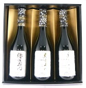 Yamato River brewing winter flower 720 ml x 3 set sake gift