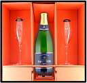 Champagne & Riedel champagne glass 2 feet recommended for set gift box with bridal or anniversary gifts!