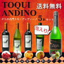 With foam crested-Andino different varieties drink compared five set 02P01Sep13