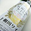 Aroma mild red 720 ml Japan wine