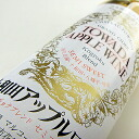 Apple white wine 720 ml Japan wine
