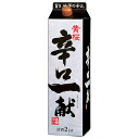 Dry sake Pack 2000 ml