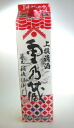Ayano collection on the snow's sake Pack 2000 ml Niigata sake