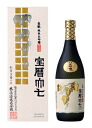 Pure rice size brewing sake from the finest rice drop home brew age of an emperor size seven 720 ml