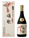 720 ml of seven pure rice size brewing sake from the finest rice drop liquor size odes
