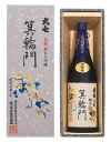 720 ml of Minowa gate purely U.S. sake yeast size brewing sake from the finest rice