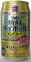 Takara shochu highball grapefruit dry Chuhai 350 ml x 24 cans 1 case 02P01Sep13