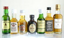 THE whisky miniature 7 book set Bourbon Irish 02P01Sep13