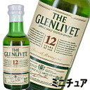 The Glenlivet 12 year miniature 50 ml adult gifts