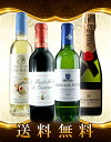 Four French dinner course full set red white foam half wine set half S 02P01Sep13