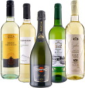 White sparkling wine also contains just five sets Italy, France, Chile and Italy Spain white wine and sparkling white S