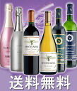 Certainly delicious! It is two six wine set bubbles for seniors, red two, luxurious lineup of two white.