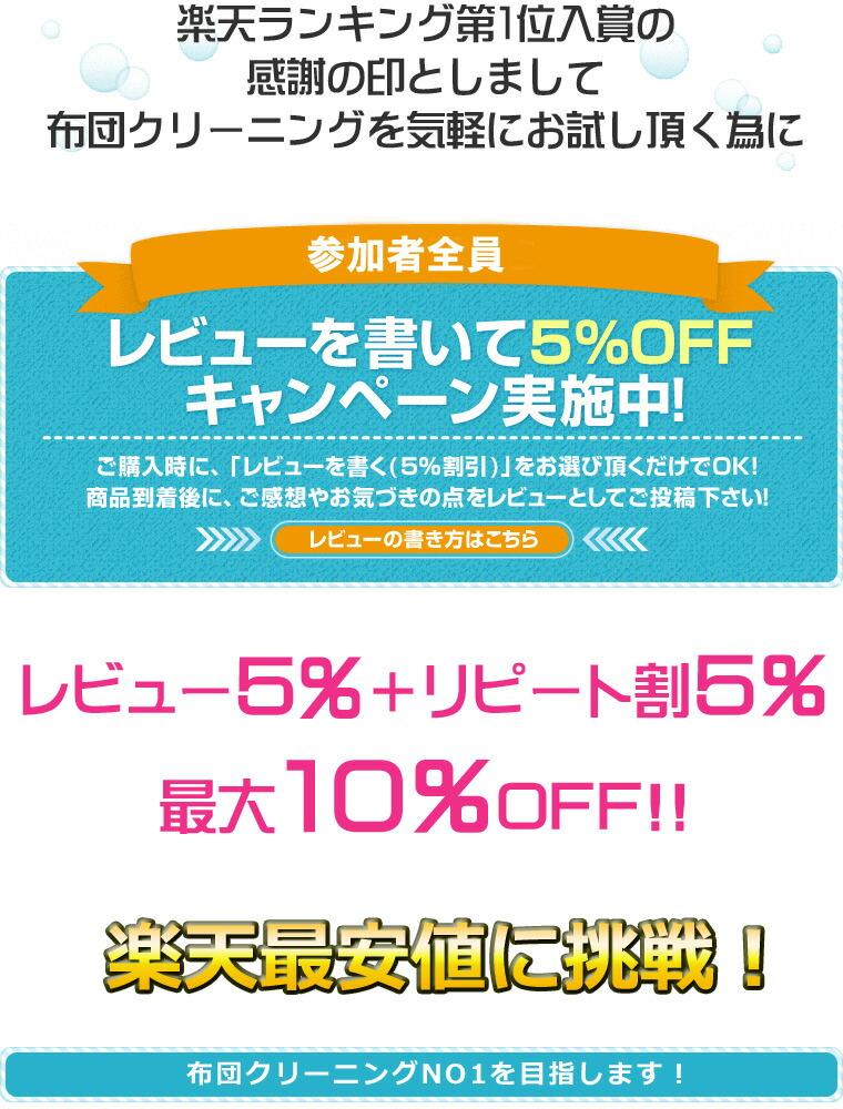 �����ĥ���˥����Ѹ塢��ӥ塼�Τ���«��5%OFF
