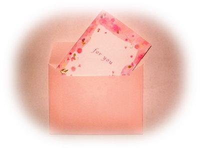 http://image.rakuten.co.jp/ichimura/cabinet/messagecard.jpg
