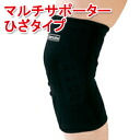 Firefighting multi supporters knees S size /colantotte / small size / ladies / kids /