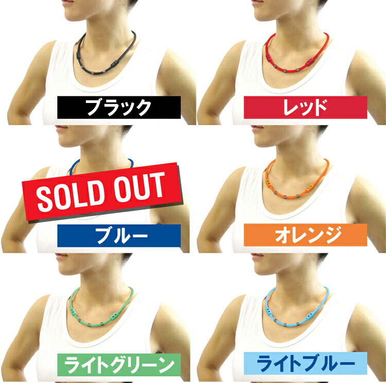 石川遼 プロ愛用の コラントッテ カラー