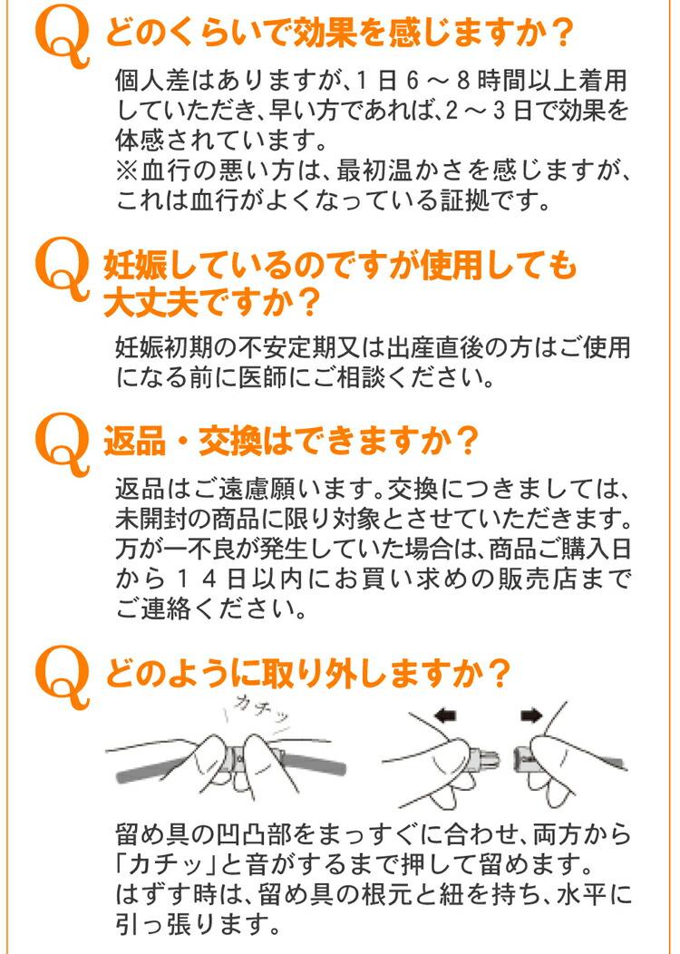 이시카와료프로 애용하는 코란툿테 QA2