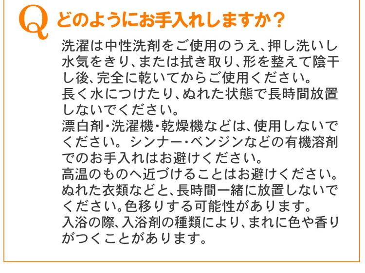 石川遼 プロ愛用の コラントッテ QA