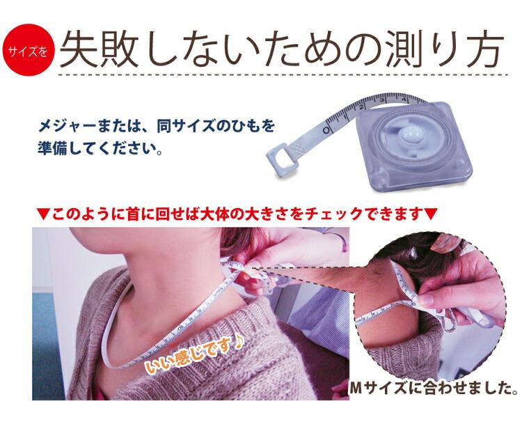 石川遼愛用の コラントッテ アクティブ ネックレス サイズについて