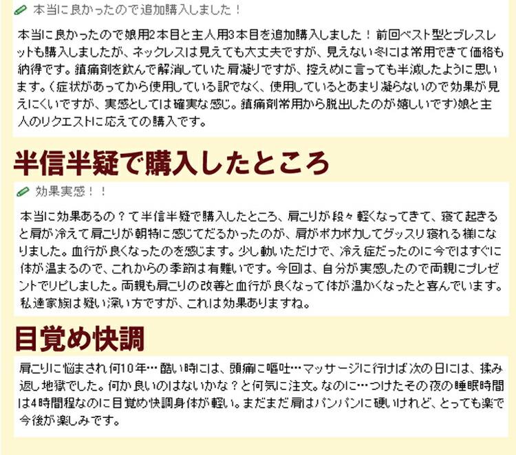 石川遼愛用コラントッテのレビュー、口コミ