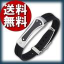 A magnetic bracelet (Colantotte) NEO