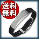 A magnetic bracelet (Colantotte) NEO Basic