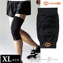 /JAN 4523865113730 which I promote the コラントッテ X1 knee (knee) supporter XL size /colantotte Knee magnetism supporter functionality supporter blood circulation including the postage, and relieves stiffness