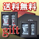 Firefighting giftset WACKER neck Ge + & loop supporter light set / shipping embedded / Ishikawa Liao patronage / gift /Present/Gift set and gift /gift gift / retailer buzz //2013/ [fun gift _ /fs3gm / / gifts and father's day gift 2013 /