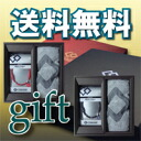 Firefighting Colantotte gift set / WACKER neck Ge + & original towel shipping embedded / Ishikawa Liao favorite gift /gift/gift set / gift / sales shop / gifts / 2013 / [fun gifts _ and gifts ///fs3gm