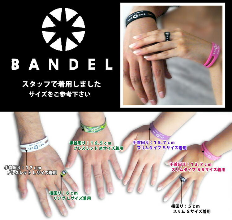 It is staff wearing of BANDEL. I am happy if useful for the size.