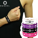 A BANDEL brand, the bracelet made from silicon